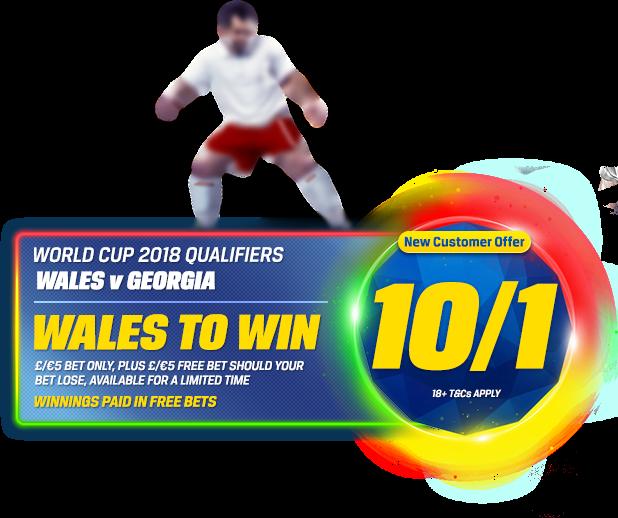 Wales vs Georgia Tips